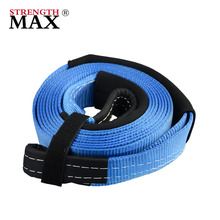 (JINLI STRAP) Heavy duty recovery kit tow strap for offroad