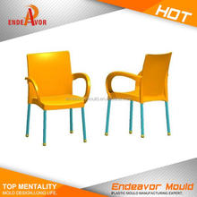 Low price professional injection chair shell plastic mould