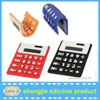 solar silicone printing calculator