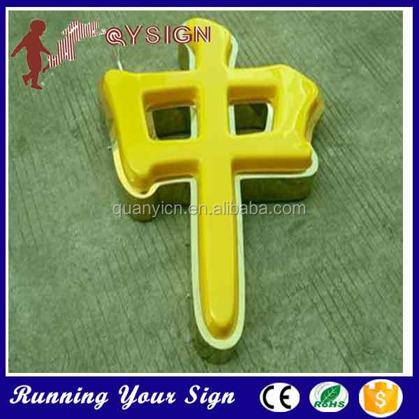 Hot saleing led lighting Blister letters of the alphabet