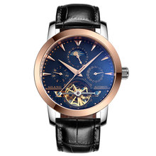 Ailang 2606 Automatic Self-Wind Mechanical Movement Sports Wristwatch Alloy Case Moon Phase Calendar Tourbillon Watches