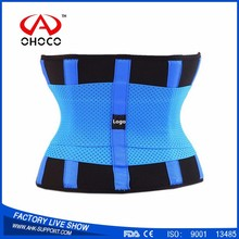 Enhanced Neoprene Lumbar Back Support Belt Heavy Duty Waist Brace