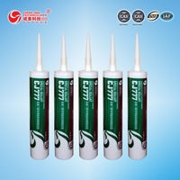 CJ777 aluminum panel curtain walls sealing weatherproof silicone sealant