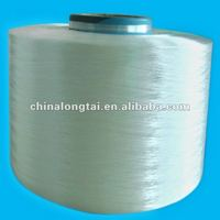spinning of plastic yarn from china