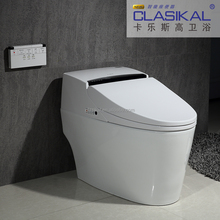 Best seller multifunction bathroom sanitary ware automatic self-clean toilet seat