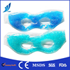 Custom logo reusable freezer gel cooling eye mask for promotion