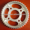 Rear motorcycle sprocket set