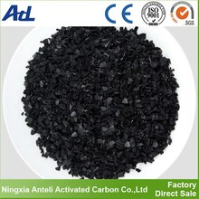 Swimming Pool Chemicals activated carbon for Odor removal