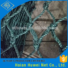 Best Stretching Double Knot Monofilament Large Fishing Net