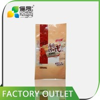 alibaba cn food packaging bag fabric bread bag