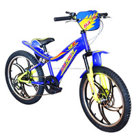 20 inch Mountain Bike Children MTB Kids Bicycle with One-pieced Alloy Rims