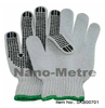 NMSAFETY 7 gauge knitted bleached polycotton work gloves with PVC dots on palm