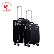 Durable oxford fabric expandable travel luggage/3 piece trolley luggage set/pink luggage sets