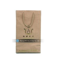 2015 new products paper bag printer, paper bags kids, paper bags plastic handle