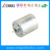 micro 12V 36mm brushless motor CL-3640BL with hull for printer Vacuum cleaner and robot-chaoli2017