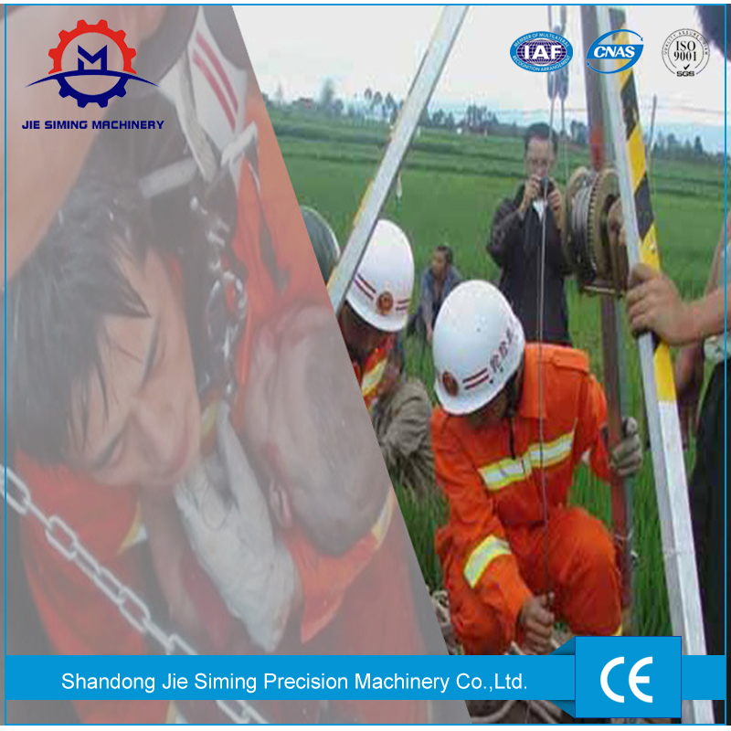 CE Approved Mining Rescue tripod Confined Space Lifting Rescue tripod with factory price