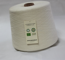 100% Organic Naturally Colored Cotton Combed Yarn Ring Spun J40S/1 for Knitting GOTS