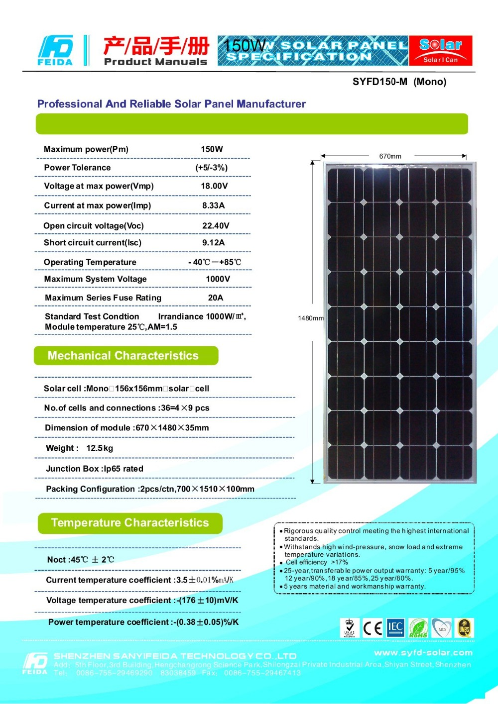 hot sale cheap 150w mono solar panel