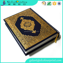 print eligious books Holy Quran Kuran in all kinds language