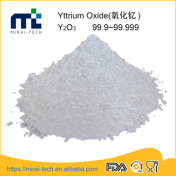 Where to buy best price 99.9%-99.999% yttrium oxide white powder Y2O3
