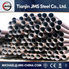 Din2448 St52 seamless steel pipe 2 inch gas pipe