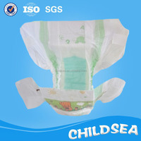 top grade free sample nice magic clothlike film baby diapers factory in China