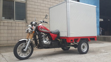 Big Power Hot Sale Cloesd Box Three Wheel Cargo Tricycle Motorcycle For Sale