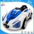 2016 top sale ride on car wholesale ride on battery operated kids baby car kids ride on car