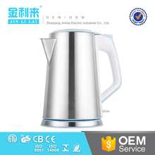 Western style 800w quick boil wide mouth retro electric kettle