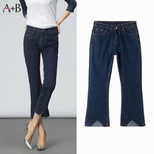 OEM & ODM manufacturer hot sale cropped irregular trousers cotton jeans women