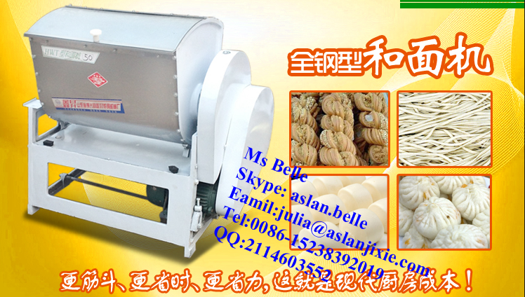 best machine for kneading dough