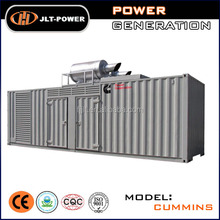 Self-container power generator 1MW power plant