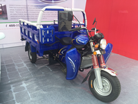 Fulu Brand three wheel motorcycle for cargo 150 , 200 or 250cc