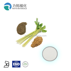 Free sample high quality factory supply Celery seed extract Apigenin 5% 98%