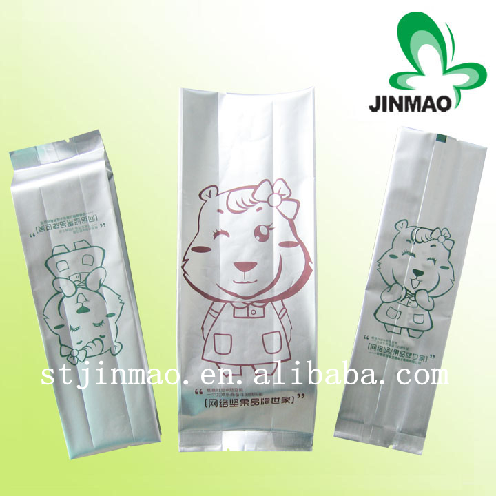Custom printing cellophane side gusset plastic bags