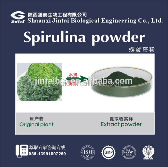 GMP manufacture supply organic spirulina tablets in bulk /selling price for spirulina