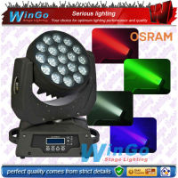 19pcs RGBW 4-in-1 12W Osram LED beam moving head / DJ Night Club&DJ Fancy Events Venue Lighting System