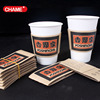 Wholesale factory hot sale coffee cup sleeve customized logo brand for export.