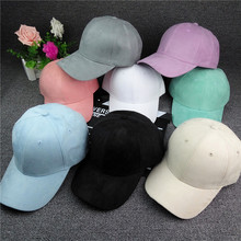 Top popular 6 panel hat Blank Dad cap soft Suede Baseball Cap