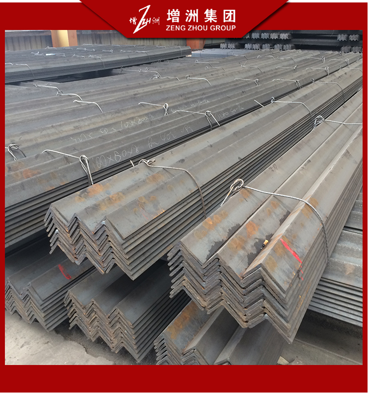 philippines steel angle & hot dip galvanized angle steel & steel galvanized angle iron for construction