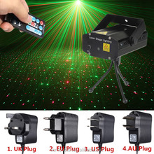2017 hot sale Fantastic Mini Starry Sky Style Green & Red Light LED Stage Light with Remote Controller (US Standard) Black