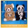 Soft toys supplier ISO9001 certified soft small panda toy