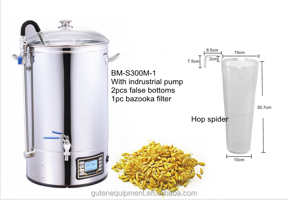 GUTEN Beer Home Brew Mash Tun for Brewery 30L