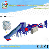 pp/pe film recycling/crushing/washing line/plant
