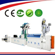 irrigation PE pipe/plastic PE pipe production line