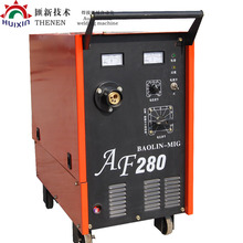 Tapped one-piece NBC - 280A-co2 welding machine series