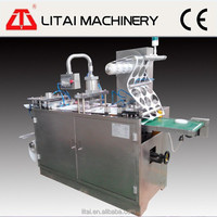 Mould easy changed high accuracy plastic cover cap making machine