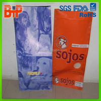 printing dog food packaging bag