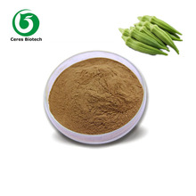 Wholesales! Factory Supply Natural Organic Okra Seed Extract Powder