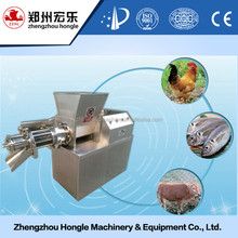 fish meat bone separator, fish flesh extract machine, fish meat deboner